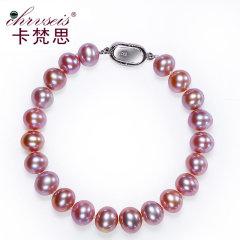 Chrvseis琉璃梦 8-9mm强光近正圆形紫色珍珠手链送妈妈 女 礼品 粉色系 约7.5-8.5