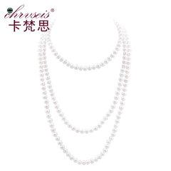 Chrvseis珍珠7-8mm近圆形珍珠长款毛衣链珍珠项链多层长项链百搭 白色系(纯款) 约7-8m