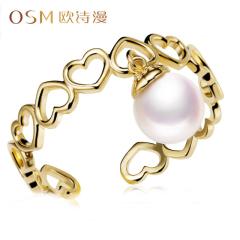 欧诗漫珠宝 925银开口设计珍珠戒指5-6mm爱心镂空时尚气质女 繁恋 开口-可调节 约5-6mm