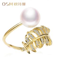 欧诗漫珠宝 羽叶 925银8-9mm大珍珠开口戒指羽毛款网红气质对戒女 活口-可调节 约8-9mm