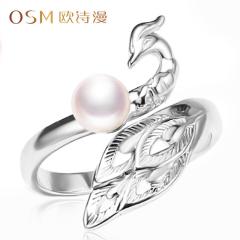 欧诗漫珠宝 凤凰 925银气质女白色珍珠戒指5-6mm 开口调节指环 925开口(可调节) 约5-6
