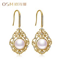 欧诗漫珠宝 s925银气质大颗粒10-11mm珍珠耳坠妈妈耳环耳钉 耀世 金色 约10-11mm