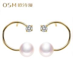 欧诗漫珠宝 环绕 S925银淡水珍珠耳钉正品女 6-7mm精致设计款耳插 925银金色 约6-7mm
