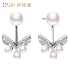 歐詩漫 925銀3-7mm三角設計感小眾氣質耳環一款2戴百搭耳飾 夏槿 925銀耳釘 約3-7mm