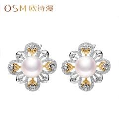 歐詩漫珠寶瑩馨 925銀花朵款白色珍珠耳釘7.5-9mm氣質耳飾女禮物 925銀花朵耳釘(瑩馨) 約