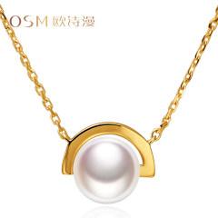 欧诗漫珠宝G18K金项链淡水珍珠项链5-6mm单颗送妈妈生日礼物 静月 白色 约5-6mm 长度40
