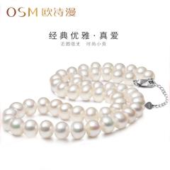 歐詩漫珠寶真愛 強光淡水珍珠項鏈正品近圓送婆婆媽媽禮物項鏈 品質升級—925銀延長鏈款 約7-8mm