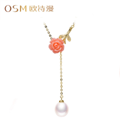 歐詩漫珠寶925銀珍珠項鏈吊墜 玫瑰花強光送女友情人節禮物 伊人 925銀鏈 約8-9mm