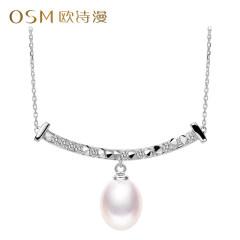 欧诗漫珠宝 檀雅S925淡水珍珠项链锁骨链正品女时尚优雅设计礼物 925银链 约8-9mm