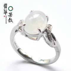 R138果敢翡翠然A货玉石玉戒指 纯银镶嵌冰种翡翠戒指指环男女款