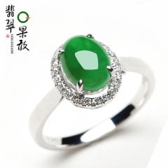 果敢翡翠 C328R多款翡翠戒指玉戒指18k金镶嵌蛋面戒指