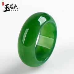 玉萌色新疆碧玉戒指 菠菜綠色男士女玉石指環正品玉器帶證書 戒圈內徑約17.2~17.6mm