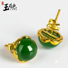 玉萌色18K金鑲嵌 和田碧玉耳釘 天然玉石耳環 和田玉耳飾耳墜玉器 鑲18k黃金