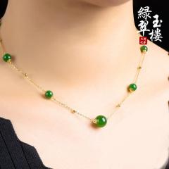 綠翠玉樓18K金項鏈鑲嵌和田玉項鏈 女 玉石金鑲玉圓珠路路通項鏈 鑲18k黃金
