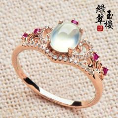 綠翠玉樓翡翠戒指女指環首飾冰種小鋼泡18K玫瑰金鑲配鉆Z5365