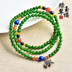 绿翠玉楼碧玉手链女108颗和田玉菠菜绿项链串珠链6mm一物一证