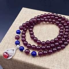 盛瑞特珠寶行  美美的莫桑比克紫牙烏手鏈  6.5mm三圈  搭配青金  銀吊墜