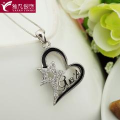 雅凡首饰厂 黄金珠宝 白银 纯银吊坠项链 高25cm宽17cm 重2.3克 可批发 1件