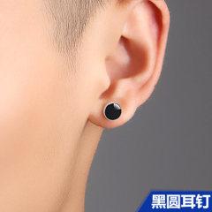 银儿缘 纯银男士耳钉 明星同款 黑色韩版潮男 个性男女耳饰