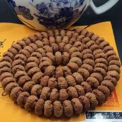 菩提居珠宝行 台湾,清修莲花菩提 磨盘细纹,满包,满齿,颗颗精选,铁籽,颜色完美,共112颗