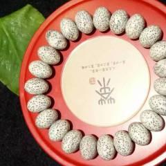 菩提居珠宝行  【星月菩提手串】13#9玄月23颗。真正干磨籽。正宗海南毛感籽。高瓷!