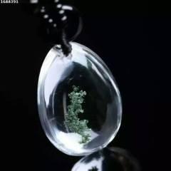 菩提居珠宝行  新货出炉 水晶吊坠 绝美纯天然绿幽灵水滴吊坠,晶体剔透颜色润泽,幽灵升起来,
