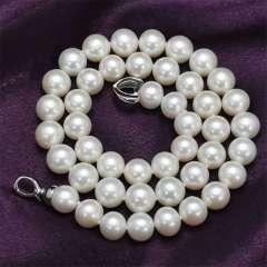 玉中皇 天然淡水珍珠项链 正圆10-11mm 白色 白色
