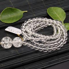 玉中皇 白水晶项链颈链 正品转运防辐射时尚饰品女款