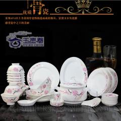 全國包郵7501瓷工藝水點桃花景德鎮陶瓷器手繪56頭骨瓷餐具碗套裝