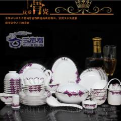 骨瓷餐具碗套装餐具陶瓷器金边盘碟60头紫金罗兰包邮特价乔迁送礼