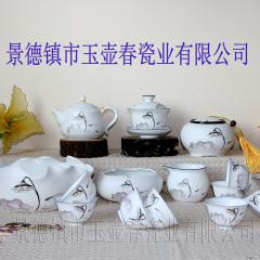 特價包郵景德鎮陶瓷器15頭荷花功夫茶具蓋碗茶壺茶海茶洗茶葉罐套裝