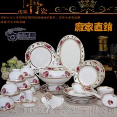 特價包郵景德鎮陶瓷器高檔56頭骨瓷餐具雪雨花香碗盤套裝天天特價
