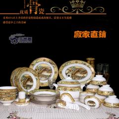 特價包郵特價景德鎮陶瓷器56頭骨瓷餐具清明上河圖碗盤套裝喬遷