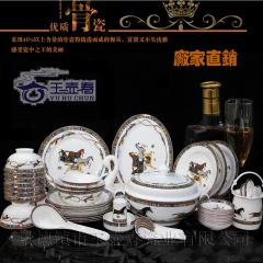 特价包邮景德镇陶瓷器60头骨瓷餐具高档欧式爱马仕碗盘碟套装正品