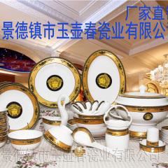 包郵景德鎮玉壺春陶瓷器60頭骨瓷餐具歐式范思哲瓦薩其碗盤碟套裝