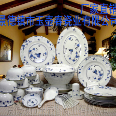 特价包邮景德镇陶瓷器56头骨瓷餐具青花瓷釉下彩花蝶恋碗盘套装