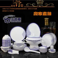 特價景德鎮玉壺春陶瓷器56頭骨瓷餐具青花瓷優雅蘭韻碗套裝送面碗