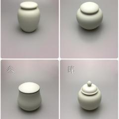 雅光茶葉罐