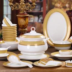 高档骨质瓷餐具套装