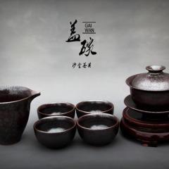盖碗手工茶具沙金茶具颜色釉盖碗茶具