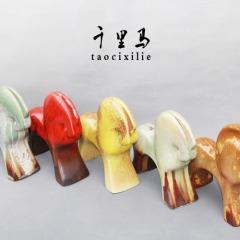 陶瓷雕塑千里马