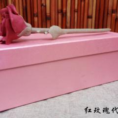 珠山董窑   特供精品 陶瓷玫瑰花   独一无二