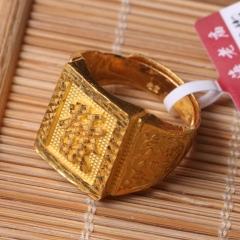 富华珠宝首饰 黄金老版發   黄金珠宝戒指 18.89g