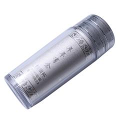 宝丰银楼  纯银雪花白大杯  高18.5cm  直径7cm   银