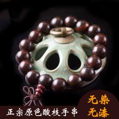 老挝红酸枝手串男女士结缘转运紫檀108颗佛珠手链饰品似小叶紫檀 男女 1.5