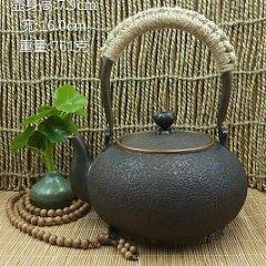 华艺坊:紫铜纯手工锤纹麻底做旧烧水提梁铜壶。实用、养生、品质、珍藏、传承