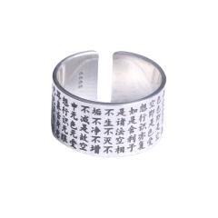 玩勿尚炙 时尚饰品 戒指 925纯银  6.95g 心经戒指男士