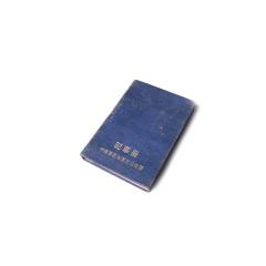 荆江古玩 奇趣收藏 古玩收藏 日记本