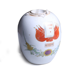 荆江古玩 奇趣收藏 古玩收藏 瓷器 雄文口卷 文革罐