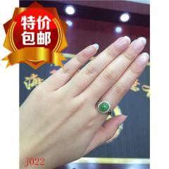 天然俄罗斯碧玉戒指菠菜绿精致魅力女人款925银饰镶嵌带证书新品